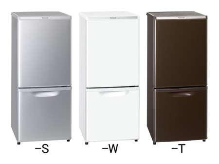 「2ドア冷蔵庫」の画像検索結果